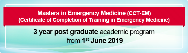 Masters in Emergency Medicine
