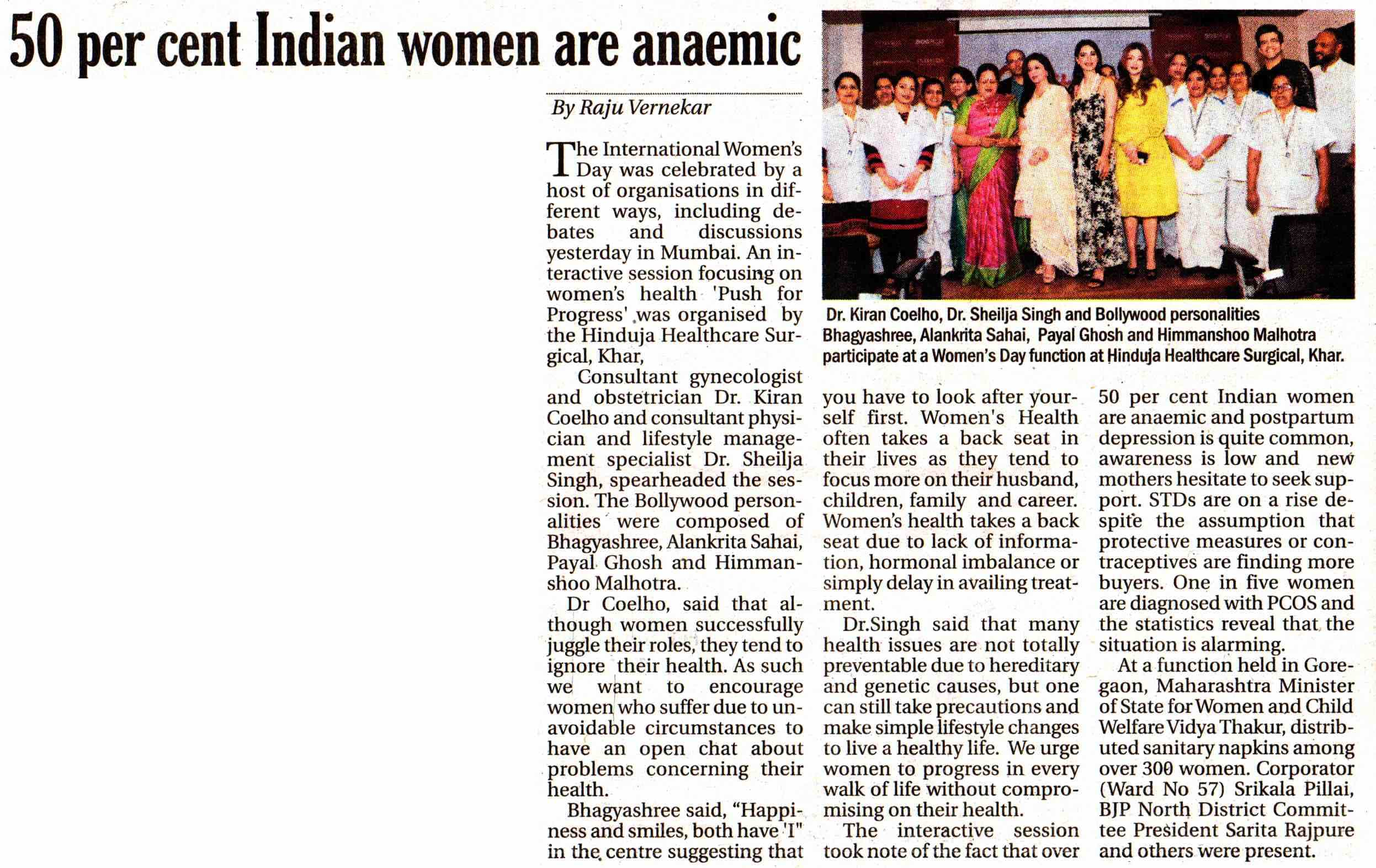 50 per cent of Indian women are anaemic   - Hinduja Healthcare