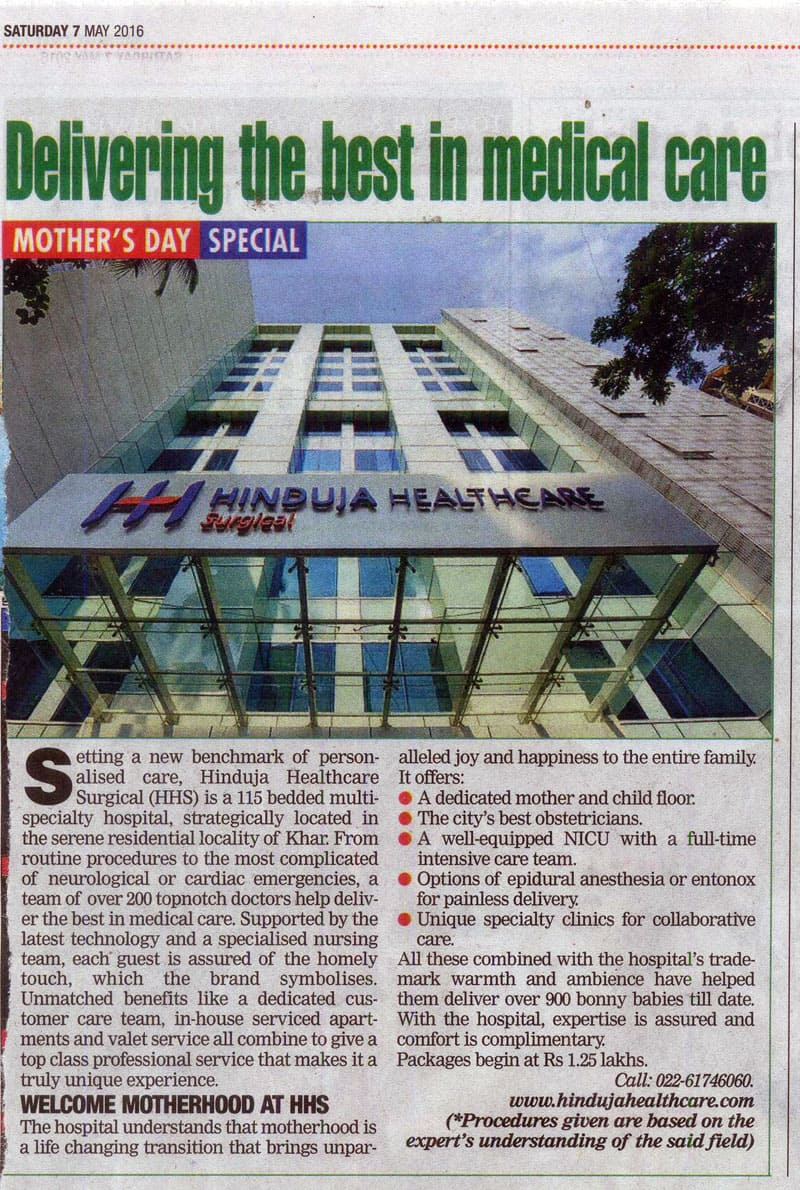 Hinduja HealthCare - Mothers Day Special Article